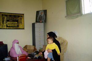 أطفال الخيرية والأعمال الاجتماعية
