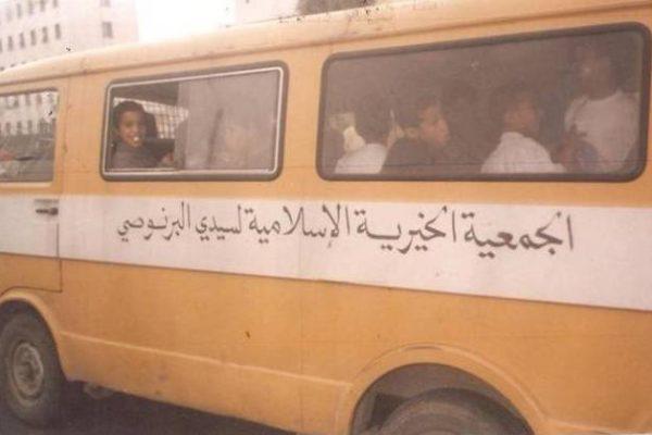 صور استضافة أطفال الخيرية الإسلامية