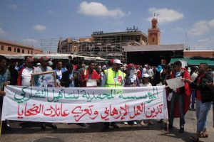 المؤسسة المحمدية للتأهيل التشاركي تنظم قافلة ربيع المواطنة