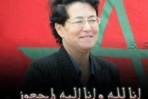 تعازينا الحارة لصاحب الجلالة الملك محمد السادس نصره الله في وفاة عمته لالة امينة تغمدها الله برحمته