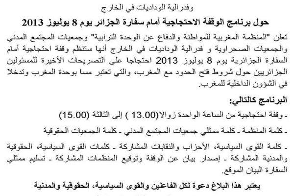 الاحتجاج على التصريحات الاخيرة للمسؤولين الجزائريين حول شروط فتح الحدود